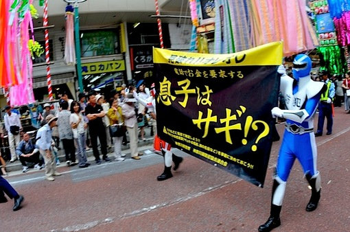 第64回湘南ひらつか七夕まつりの防犯パレード
