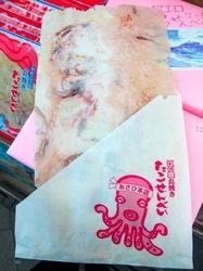 江ノ島あさひ本店の丸焼きたこせんべい