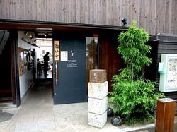 海鮮食事処江ノ島小屋の外観