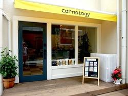 ポップコーンのコーノロジー(cornology)@藤沢江ノ島片瀬海岸の外観