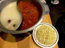藤沢駅南口の台湾料理湘南火鍋房のラーメン