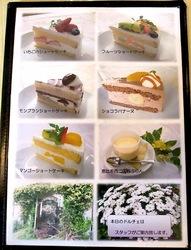 藤沢市大庭のイタリアンマカロニ市場@湘南ライフタウンのデザート&ケーキメニュー