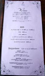 藤沢市鵠沼海岸のレストラン&カフェカブトスカフェのドリンクメニュー
