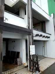 鎌倉長谷のダイニングバーCOCOMO(ココモ)の外観