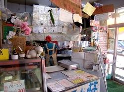 長谷のコロッケミヤダイ(宮代商店)の店内