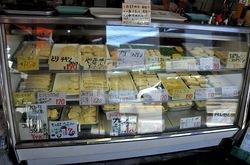 長谷のコロッケミヤダイ(宮代商店)の冷凍コロッケ