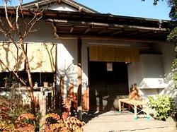 鎌倉市浄妙寺の老舗釜飯店釜めし多可邑(たかむら)の外観