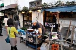 鎌倉小町通り雲水料理左阿彌の店頭販売