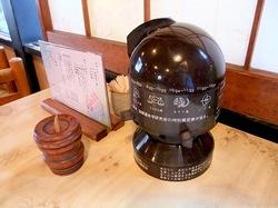 北鎌倉の建長汁(けんちんじる)鎌倉五山のコイン星座占い機(Secret Ball)