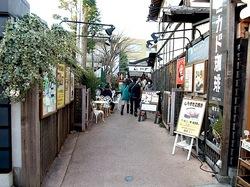 鎌倉小町通りのあげまっしゅプリンセスきのこの入口