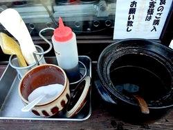 鎌倉小町通りのあげまっしゅプリンセスきのこのタレ