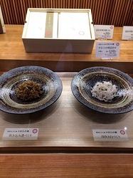 鎌倉市雪ノ下とも乃のしらす山椒