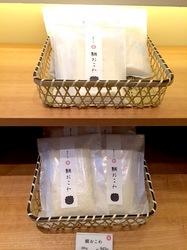 鎌倉市雪ノ下しらす山椒とも乃のおこわ