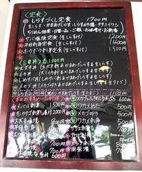 湘南鎌倉腰越しらすや勘浜水産のしらすメニュー