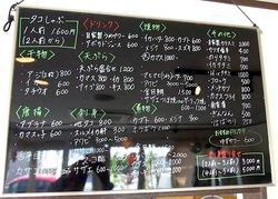 湘南鎌倉腰越しらすや勘浜水産のおつまみメニュー
