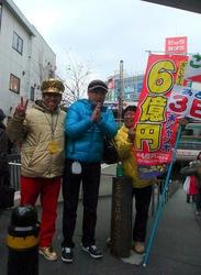 藤沢宝くじ売り場フジサワ名店ビルロッタリーショップ