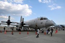 厚木基地海上自衛隊P-3C Orion