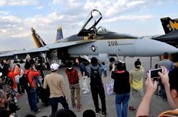 厚木基地F/A-18 (NF200)