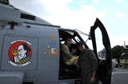 厚木基地S-70 (H-60 Black Hawk/Seahawk)