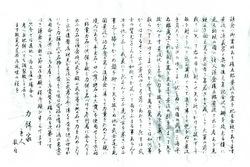鎌倉極楽寺力餅家の権五郎力餅