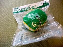 江ノ電グッズ「ぷるぷる江ノ電」