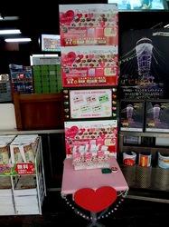 江ノ電バレンタインスイーツラリー2014江ノ電江ノ島駅のスタンプ台
