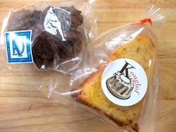 スイーツ江ノ電号のお土産アマルフィドルチェのチョコクッキー&イチジククグロフ