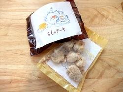 スイーツ江ノ電号のお土産ちえのケーキのクッキー