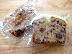 スイーツ江ノ電号のお土産ディエゴバイザリバーのホワイトチョコとクランベリーのアメリカンパウンドケーキ