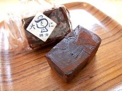 スイーツ江ノ電号のお土産和菓子大くにの恋のようかん