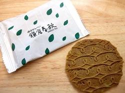 スイーツ江ノ電号のお土産鎌倉ニュージャーマン大船の鎌倉春秋抹茶西洋煎餅