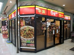 すき家春まつり2014:藤沢市も閉店&休業の中で営業する藤沢ライフピア店