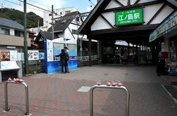 江ノ電江ノ島駅の名物「江ノ電スズメ」