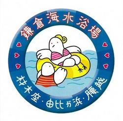 鎌倉市海水浴場の共通ロゴマークはハト