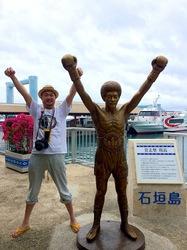 湘南から沖縄八重山旅行小浜島はいむるぶし石垣島離島桟橋の具志堅像