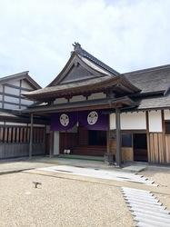 新潟県佐渡島相川の京町の佐渡奉行所