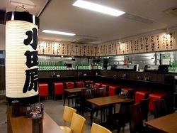 小田原漁港早川の港の台所なみの店内