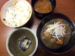 小田原漁港早川の港の台所なみのオシツケあら煮て移植