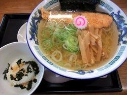 鎌倉七里ガ浜塩屋ゆうじろう時鮭麺と焼きおにぎり