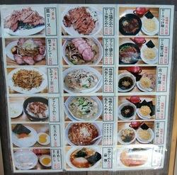 ロースタンメンで人気の麺工房マルオ@綾瀬