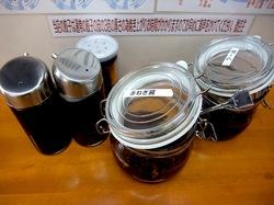 藤沢本町「藤沢白旗ラーメン號(ごう)」の赤ねぎ醤油