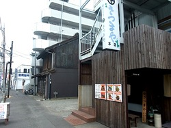 藤沢本町のラーメンすゞノや(すずのや)の駐車場