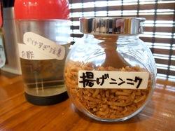 藤沢市辻堂鶏白湯ラーメンまる玉の揚げニンニク