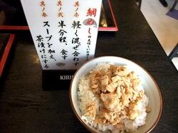 鎌倉小町通りの新魚介系鯛ラーメンかわかみの鯛めし