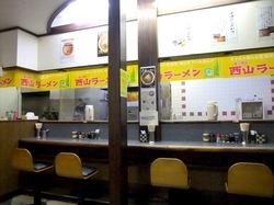 藤沢市長後の札幌ラーメン零一壱の店内