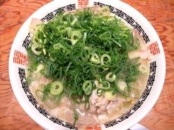 藤沢市湘南台の京都ラーメン幸樹の塩豚骨ラーメンとチャーシュー