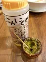 藤沢市湘南台の京都ラーメン幸樹の酢と柚子胡椒