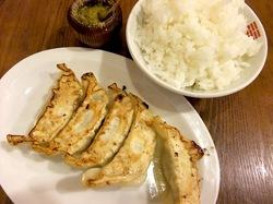 藤沢市湘南台の京都ラーメン幸樹の餃子とサービスライス