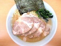 藤沢市湘南台の家系ラーメン栄家のチャーシューメン