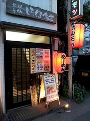 藤沢市辻堂のラーメンしろくま食堂の外観